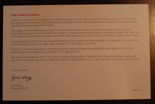Vitamix Recall Letter